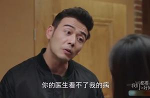 我们都要好好的:刘涛想每周探视儿子,杨烁坚决不准!俩人翻脸