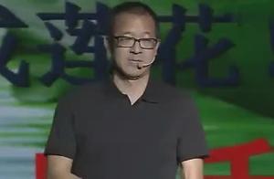"""俞敏洪演讲:我在大学的自卑,都是源于我无法摆脱""""自轻的贱"""""""