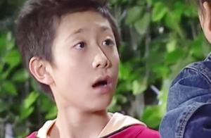 家有儿女:懵了!刘星生气给小雨报仇,没想到人家竟是个女孩!