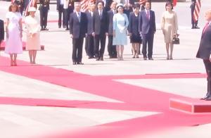 刚刚!日本新天皇夫妇会见特朗普夫妇 皇宫举行隆重欢迎仪式