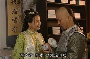 皇上下江南,点名陆春园酒楼,不参加都不行!