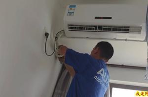 维修一台室内机漏水的空调得多少钱?请来售后维修,简单几下搞定