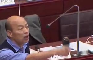 """遭民进党疯狂羞辱 韩国瑜""""委屈""""解释:被冤枉的太过度了!"""