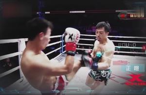 日本名将被打服了,中国拳手只一脚蹬的他退后五步!