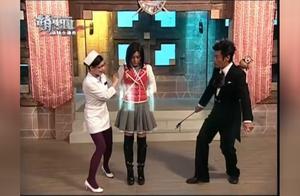 萌学园:帕主任和大甜甜护理长又开始作妖了,连奈亚公主都敢绑架