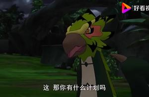 斗龙战士,整个绝望深渊只有异特龙两兄弟存活,难怪看天画像怪物
