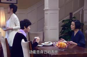 北川和继母起争执,两个人饭桌叨不停,阿琴都不想管了!