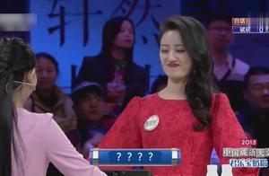 成语大会:实力碾压!白娟一秒答对成语,张钰桦都不用说提示词了