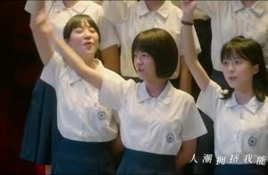 """《最好的我们》爱真的需要《勇气》,2019""""我们""""版MV感动上线…"""
