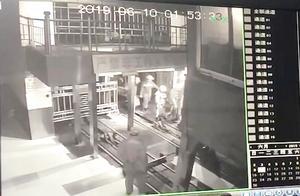吉林矿震升井画面曝光 事故公司曾被安监部门多次处罚