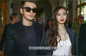 黄晓明夫妇接戏遇到尴尬局面,演员还是要找到合适自己的角色