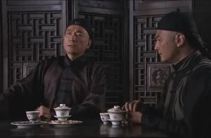 茶馆:茶馆的生意日渐萧条,王利发请秦二爷指点,准备开发新茶