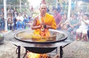 泰国僧人在热油锅里打坐,结果被群众揭穿,局面一度尴尬!