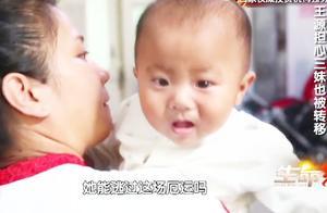 三个宝贝3:老大暂时无法进行手术,老三要做肝脏穿刺检查!