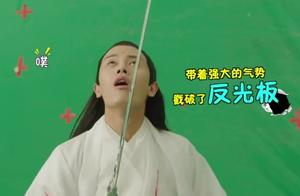 【天乩之白蛇传说花絮】(杨紫任嘉伦)白蛇逗比剧组系列二