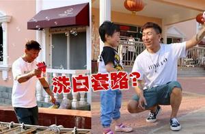 陈羽凡现身孤儿院做公益,新造型干净利落,疑借慈善洗白网友怒了