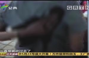 惠州:男子酒后寻衅滋事,持刀砍伤至少8人,被警方制服