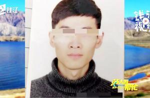 浙江海宁小伙西藏旅游失联 当地警方在全力寻找