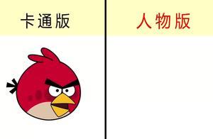 """愤怒的小鸟出""""人物版""""了,你见过吗?这长相太逗了"""