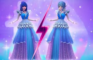精灵梦叶罗丽:水王子试穿爆款水礼服,思思最适合灵公主超霸气