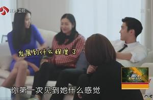 崔始源遇上刘雯的闺蜜团,脑子都要转不过来了,叽叽喳喳不停!
