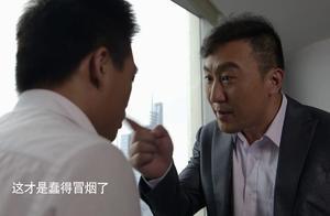 男子把警察引到公司,被领导大骂蠢的冒烟,当场将男子开除