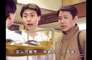 上海人在东京,陈道明在东京找到了工作,结果被老乡顶替了!