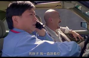 警察开着黑老大的车,疯狂挑衅黑老大,这谁能忍得了?
