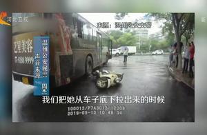 """孕妇骑电动车被卷入公交车底,危险时刻""""情话头盔""""救了她的命!"""