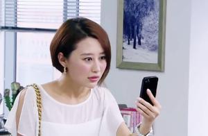 丈夫把手机捺在办公室,妻子帮忙接电话,结果听到了不该听的