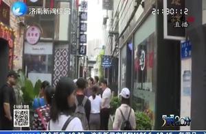 李小龙故居!广州永庆坊历时十年旧城改造,留老街特色重文化传承