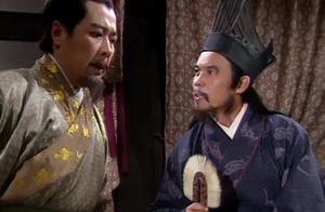 刘备最是无奈之时,凤雏上中下三计让刘备用,他会选哪个?