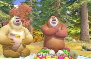 熊出没:熊大熊二和蹦蹦野餐,讲起了蹦蹦糗事,他刚来时太怂了