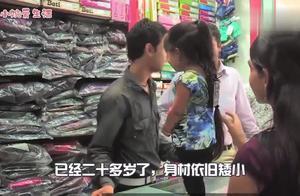 世界上最小女人,20岁20斤,身高62.8厘米,却有2米多高的男友!
