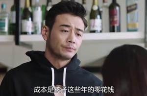 我们都要好好的大结局:杨烁终于同意刘涛,共同抚养孩子!太感人