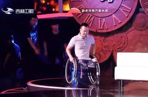 北川中学学生代国宏,在5·12汶川大地震中失去双腿,做客寻人节目