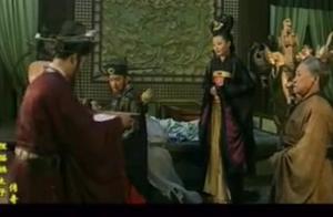 大宋奇案:皇上临终遗言,令太子继位,刘娥奸计没有得逞