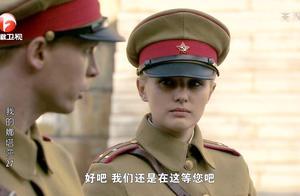 娜塔莎说庞天德是英雄!为苏维埃做出了伟大的贡献,不许侮辱他