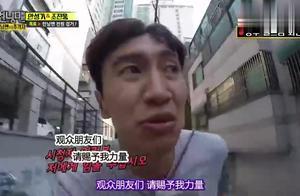 [RunningMan]宋智孝haha为了胜利放弃了存活的李光洙,太可怜了!