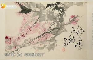 藏友珍藏石鲁画作 专家首次见真迹 古董商更是纷纷估出恐怖天价!
