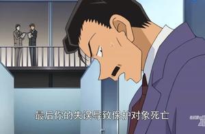 名侦探柯南:小五郎去应聘保镖,全方位的不及格