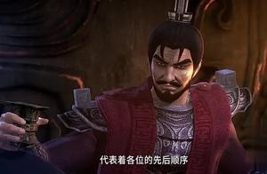 美女抽签第一个,不想死求将军,将军不理,抱怨韩非提的什么主意