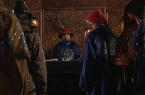 【雍正王朝】康熙皇帝掌控全局 太子的末日终于还是来了