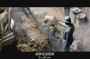 近两年评分8.1的历史战争片太少了,更难得的是几乎零差评,好片