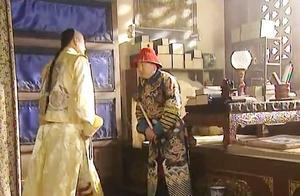 康熙王朝:这个太监竟然敢和皇上顶嘴,皇上都被气笑了