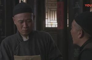 茶馆:刘麻子给王利发设套,扯上一大帮人去茶馆,想骗老王的银子