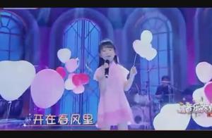 6岁小姑娘翻唱《甜蜜蜜》太醉人,嗓音百年难遇,萌翻全场观众
