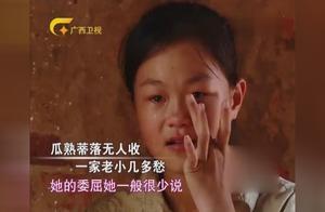 妈妈在外打工不在身边,缺少母爱的女孩听到妈妈回来高兴地哭了!