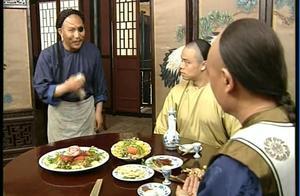 神厨几经周折找到了友人,皇上竟认出了独眼厨师,皇天不负有心人