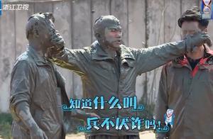"""邓超提出跟李晨、陈赫明着联盟,却在背后下黑手,""""母子""""太好骗"""